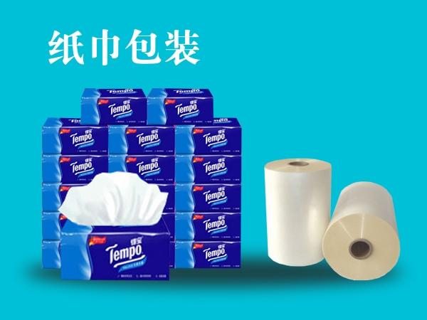 CPP纸巾膜