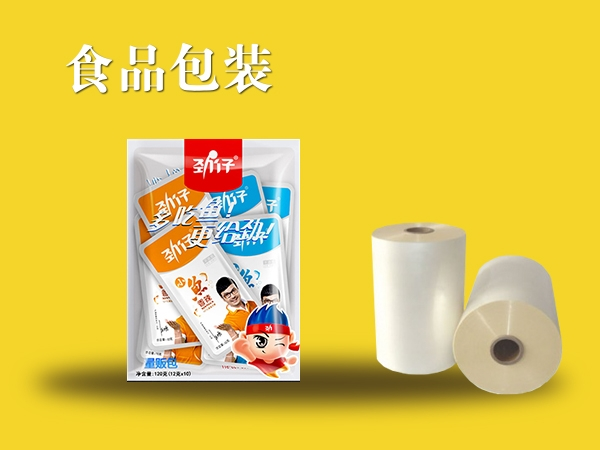 上海CPP蒸煮膜