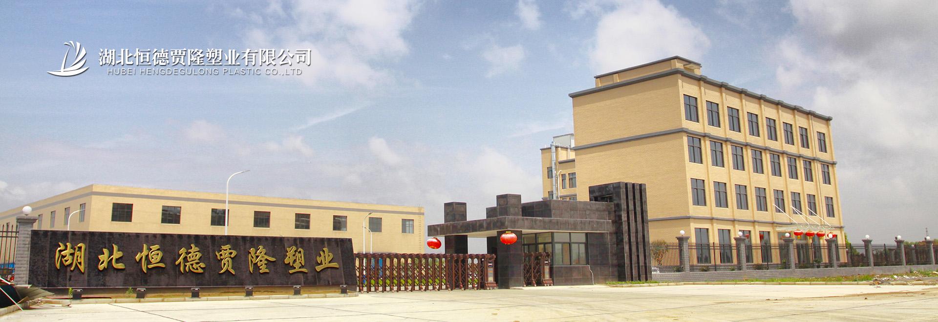流延聚丙厂,湖北纸巾包装厂,高阻隔复合厂
